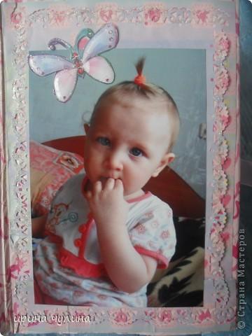 Фотоальбом моей дочки фото 19