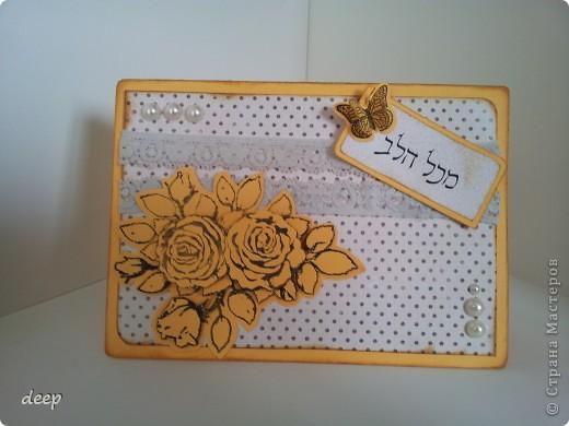 Наваяла открыток =)  (жаль только что фотик цвета искажает... ) фото 3