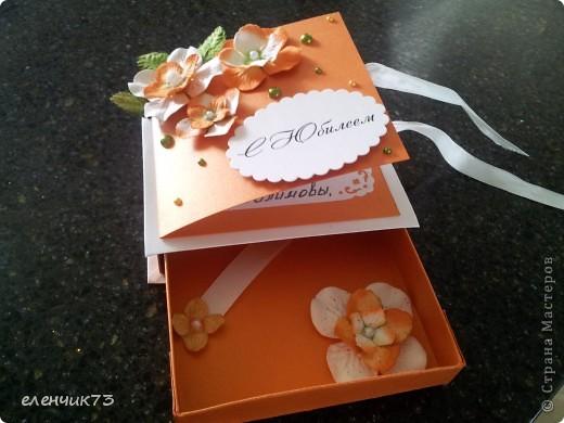 первая коробочка для денег фото 3