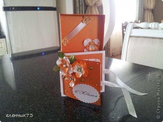 первая коробочка для денег фото 5