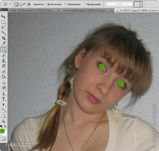 Здравствуйте! Сегодня будем избавляться от эффекта красных глаз.. Открываем фотографию в Фотошопе. фото 4