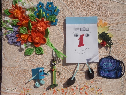 Началу учебного года посвящается. Вот такую картинку я сделала своему внуку к 1 сентября для класса. фото 1