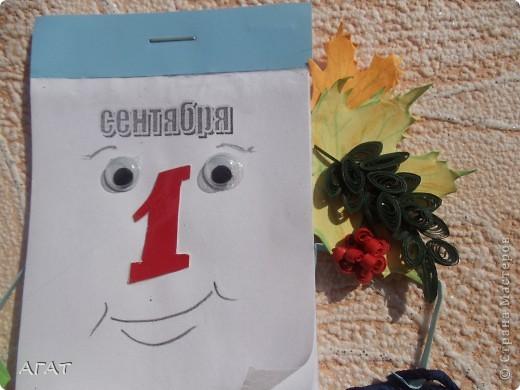 Началу учебного года посвящается. Вот такую картинку я сделала своему внуку к 1 сентября для класса. фото 4