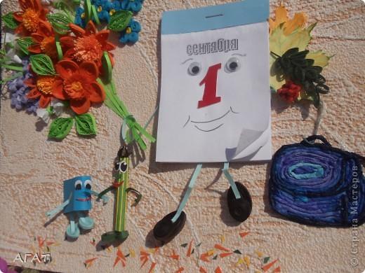 Началу учебного года посвящается. Вот такую картинку я сделала своему внуку к 1 сентября для класса. фото 7