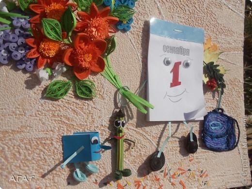 Началу учебного года посвящается. Вот такую картинку я сделала своему внуку к 1 сентября для класса. фото 6