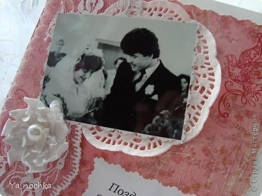 Эта открыточка была сделана родителям на годовщину свадьбы! Она незатейливая и простая, делалась очень быстро, но, на мой вгляд, получилась весьма симпотичная))))))))))))) фото 4