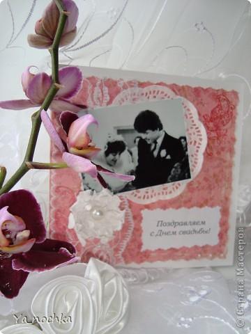 Эта открыточка была сделана родителям на годовщину свадьбы! Она незатейливая и простая, делалась очень быстро, но, на мой вгляд, получилась весьма симпотичная))))))))))))) фото 2