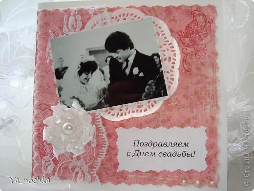 Эта открыточка была сделана родителям на годовщину свадьбы! Она незатейливая и простая, делалась очень быстро, но, на мой вгляд, получилась весьма симпотичная))))))))))))) фото 3