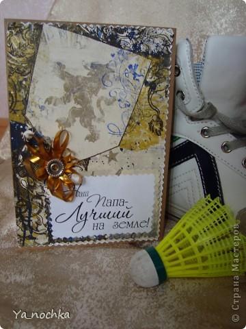 Еще одна недавно сделанная открыточка для папы на День рождения!!!Все просто и скромно)))))))))) фото 1