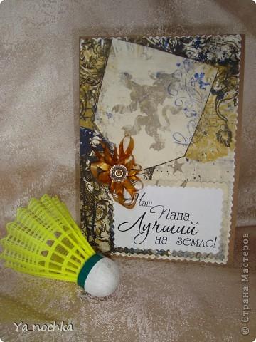 Еще одна недавно сделанная открыточка для папы на День рождения!!!Все просто и скромно)))))))))) фото 4