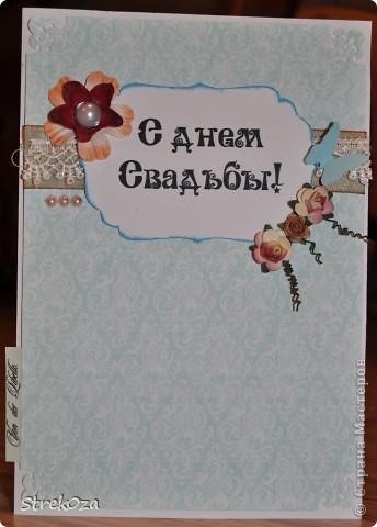 Август - месяц свадеб. Поэтому и открыточек много... в дальнейшем будет пополнение. фото 1
