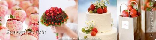 Сладкая идея для летних свадеб – клубничная и земляничная тематика.  фото 6
