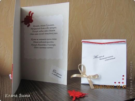 Открытка ко дню рождения и пакетик для подарочка в одной тематике! фото 2
