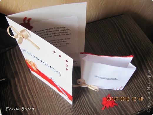 Открытка ко дню рождения и пакетик для подарочка в одной тематике! фото 3