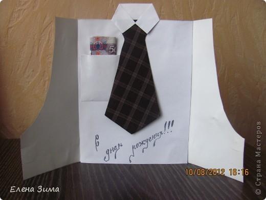 Открытка ко дню рождения и пакетик для подарочка в одной тематике! фото 5