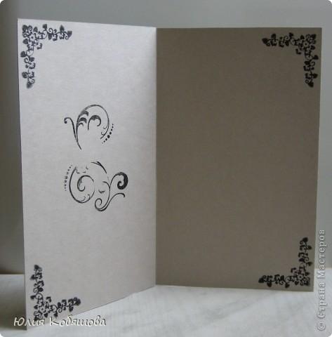 Сегодня показываю вам мои новые открытки в совсем не характерной для меня цветовой гамме. С таким темным фоном у меня еще открыток не было, поэтому хотелось бы узнать ваше мнение, уважаемые мастерицы, может что-то не так, или чего-то не хватает? фото 5