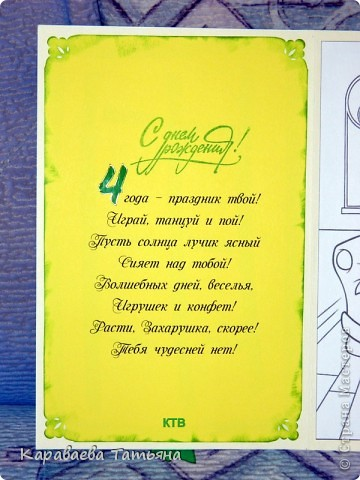 Идея взята  от сюда:          http://stranamasterov.ru/node/235757?c=favorite МК + видео МК:           http://scrapmania.moy.su/forum/32-371-1 фото 10