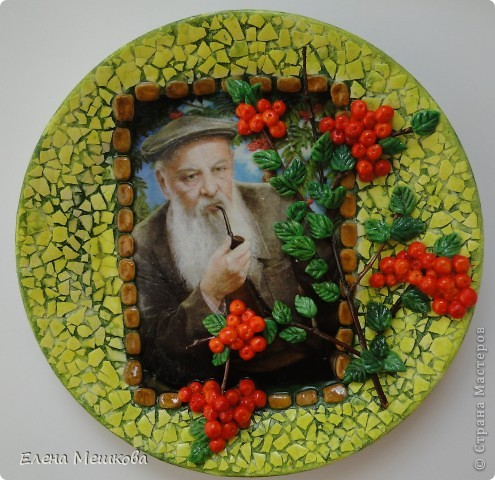 П.П. Бажов фото 1