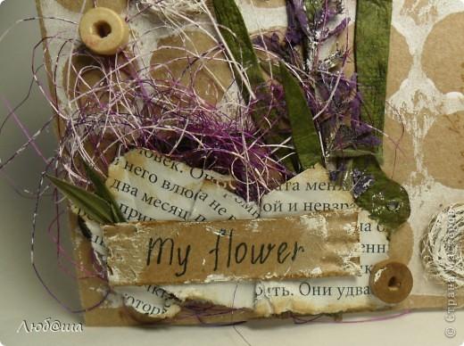 Доброго времени суток!!! Сегодня я с открыточкой с засушенным цветочком. фото 2