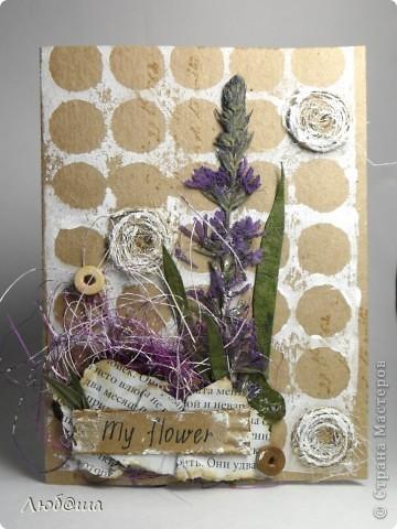 Доброго времени суток!!! Сегодня я с открыточкой с засушенным цветочком. фото 1