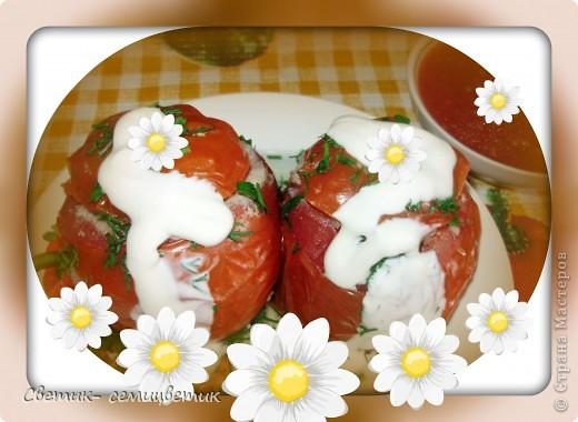 Доброго всем утра, дня, вечера или ночи. Я сегодня готовила фаршированные помидоры. Это рецепт моей мамы. фото 1