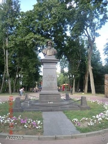 Сегодня мы всей нашей небольшой семьей выходили погулять в наш любимый парк Толстого. Предлагаю и Вам побродить по нашей местной городской достопримечательности))) фото 8
