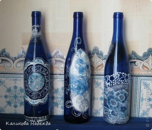 В детстве , как многие девочки,  любила собирать разноцветные осколки стекла. Помню, в коробочке стекляшки разных  оттенков зеленого, коричневого цвета. И самые редкие стекляшки - синего и красного, ну не выпускались тогда бутылки такого цвета. Зато сейчас у меня их три штуки!!! фото 1