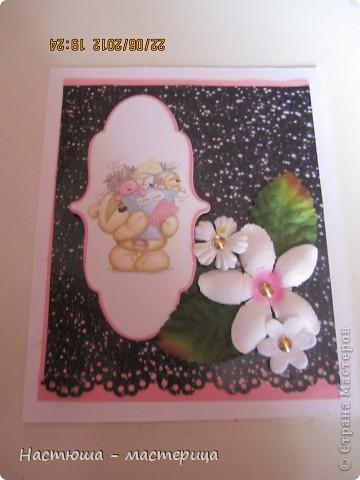 Мы с мамой  сделали по открытке! фото 2