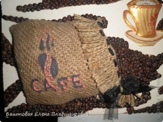 Вот такая фантазия на кофейную тему. фото 4