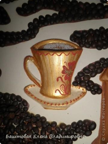 Вот такая фантазия на кофейную тему. фото 2
