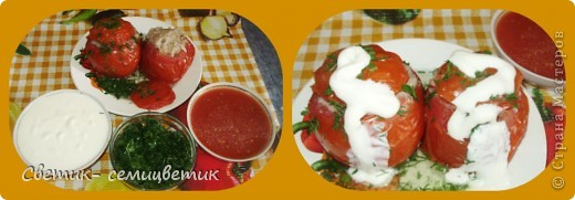 Доброго всем утра, дня, вечера или ночи. Я сегодня готовила фаршированные помидоры. Это рецепт моей мамы. фото 2