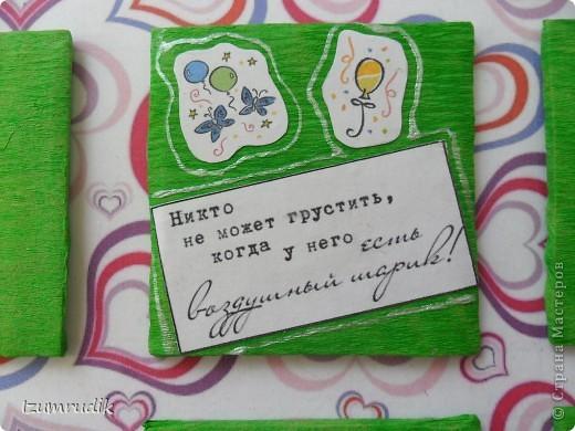Вот такую открытку я сотворила на день рождения моей подружки. Вот здесь: http://stranamasterov.ru/node/314607 нашла вдохновение. Очень долго мучилась с фоном. но потом нашла сайт lenagold.ru там кууууча фонов и клипарта, кстати, воздушные шарики брала там же фото 4