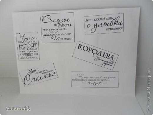 Вот такую открытку я сотворила на день рождения моей подружки. Вот здесь: http://stranamasterov.ru/node/314607 нашла вдохновение. Очень долго мучилась с фоном. но потом нашла сайт lenagold.ru там кууууча фонов и клипарта, кстати, воздушные шарики брала там же фото 6