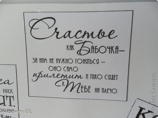 Вот такую открытку я сотворила на день рождения моей подружки. Вот здесь: http://stranamasterov.ru/node/314607 нашла вдохновение. Очень долго мучилась с фоном. но потом нашла сайт lenagold.ru там кууууча фонов и клипарта, кстати, воздушные шарики брала там же фото 7