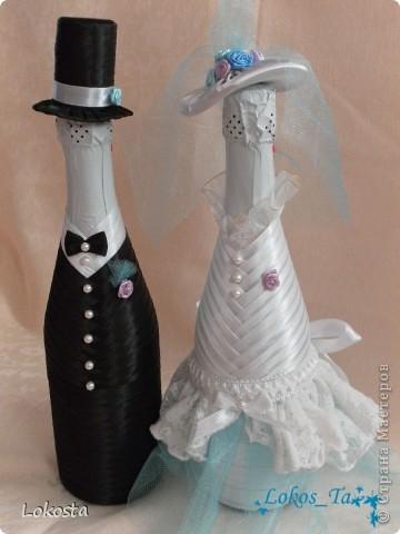Жених и невеста.