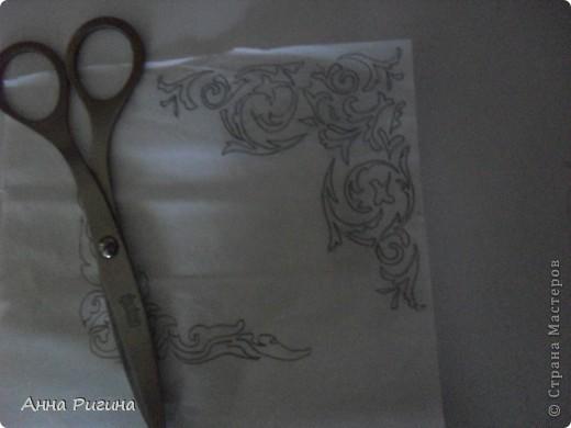 Вот такой дневник получился у меня в итоге фото 3
