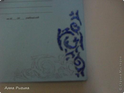 Вот такой дневник получился у меня в итоге фото 7