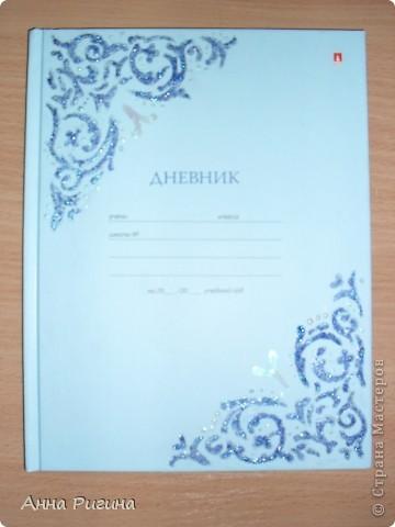 Вот такой дневник получился у меня в итоге фото 1