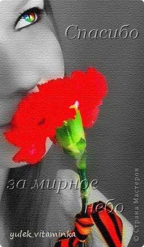 Здравствуйте, жители и гости страны!)) здесь http://stranamasterov.ru/node/365900 я уже писала о своих повторюшках))))  Натворила еще кое-чего...хочу поделиться))  Это плетеночка с декупажем на донышке)) фото 19