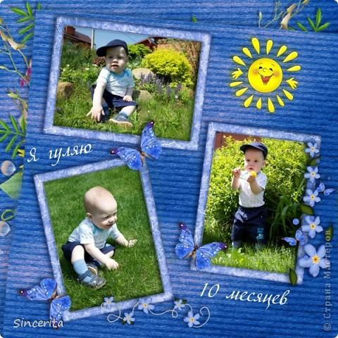 Странички из альбома. фото 1