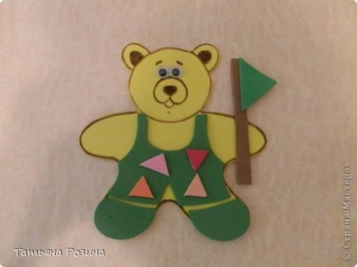 Всем здравствуйте!!!! Хочу показать вот таких медведей, которых изготовили с воспитанницей  за 4 занятия, так как она еще 3-х летка... На этих фигурках закрепляли понятия: теругольник, квадрат, круг и последний мишка был, так сказать, без определенной цели (цветочки ему вручили). Идею увидела случайно в магазине и быстро ее  реализовала, а было дело так.... фото 4