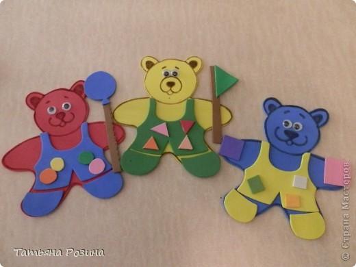 Всем здравствуйте!!!! Хочу показать вот таких медведей, которых изготовили с воспитанницей  за 4 занятия, так как она еще 3-х летка... На этих фигурках закрепляли понятия: теругольник, квадрат, круг и последний мишка был, так сказать, без определенной цели (цветочки ему вручили). Идею увидела случайно в магазине и быстро ее  реализовала, а было дело так.... фото 5
