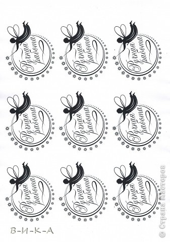 Упаковка для канзаши+ надписи (ручная работа ) фото 5