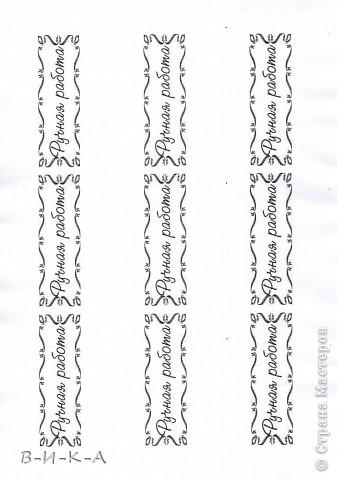 Упаковка для канзаши+ надписи (ручная работа ) фото 11