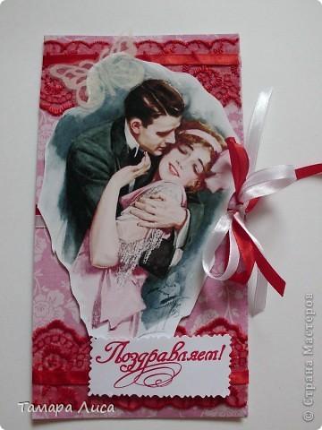 открытки на свадьбу фото 5