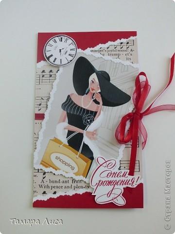 открыточки для леди фото 3