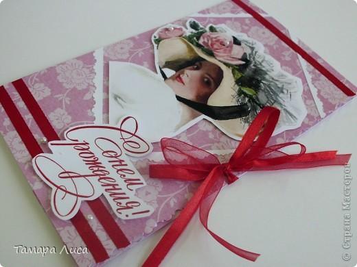 открыточки с Днем рождения фото 3