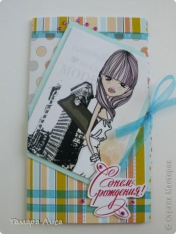 открыточки для леди фото 4