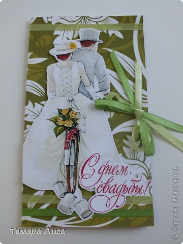 открытки на свадьбу фото 3