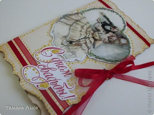 открытки на свадьбу фото 2